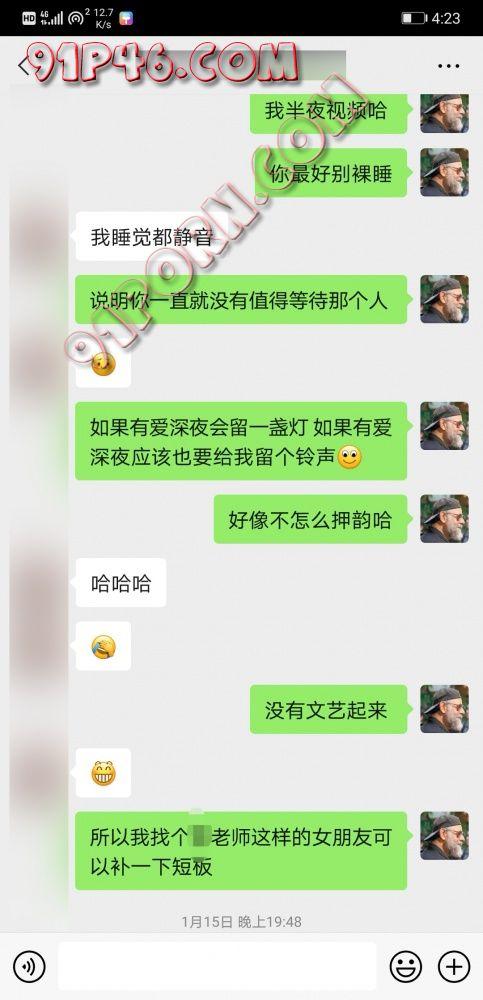 Screenshot_20210218_162343_com.tencent.mm_edit_95.jpg